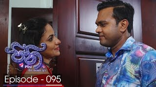 Pini | Episode 95 - (2018-01-01) | ITN Thumbnail