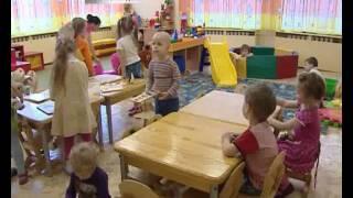 Путь миллионеров. Детские сады
