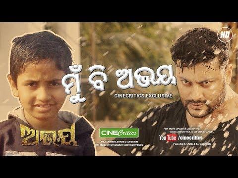 Mu bi Abhay - Anubhav Mohanty Fan Anshuman (Abhaya Odia Movie) - CineCritics Exclusive