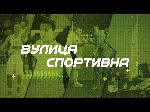 ТРК НІС-ТВ: Вулиця Спортивна № 131