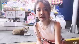 """馮提莫 """"給我一個理由忘記"""" in上海城隍廟九曲橋 -狗不理 MP3"""