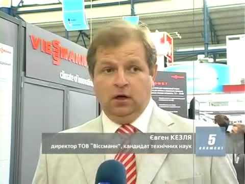 Конденсационный газовый котёл Viessmann Vitodens 200 W - YouTube
