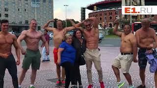 Барселонцы в восторге от екатеринбуржцев, которые приехали на чемпионат по бодибилдингу