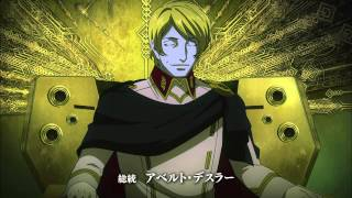 SPACE BATTLESHIP YAMATO 2199 in 3 Minutes