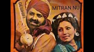 Mitran Nu - Mohd Sadiq & Ranjit Kaur