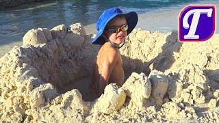 Максим Играет и Хорошо Проводит Время на Пляже у Карибского Моря Детский Канал Гуляшка Fun Kids Show