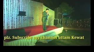 नरेंद्र मोदी की शायरी में नाना पाटेकर की आवाज में सबको हंसा डाला Uttamkewat