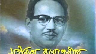 Hay Barasha Emon Phagun Kere Niona -Satinath Mukherjee