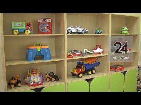 В Нижнекамских больницах на карантин закрывают детские игровые комнаты