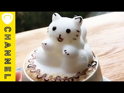 香港で人気の3Dカフェラテ♡ | Incredible 3D Coffee Art, Hong Kong