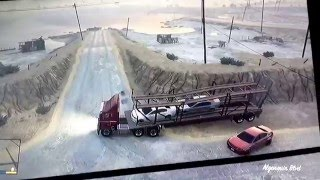 GTA 5-how to unload car trailer