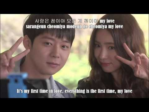 Kye Bum Zu - First Time - Sensory Couple OST Lyrics HAN ENG ROM [HD]