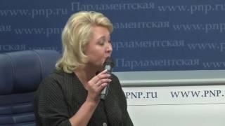 видео Совет Федерации: есть такая концепция!