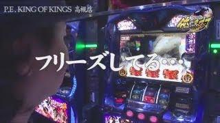 しんのすけの俺が真打 第83話【バジリスク~甲賀忍法帖~絆 】