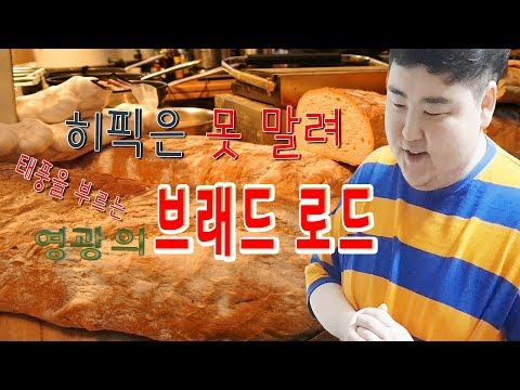 빵빵한 일상