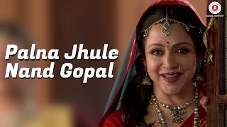 Palna Jhule Nand Gopal - Gopala Ko Samarpan | Hema Malini | Pt. Hari Prasad Chaurasiya