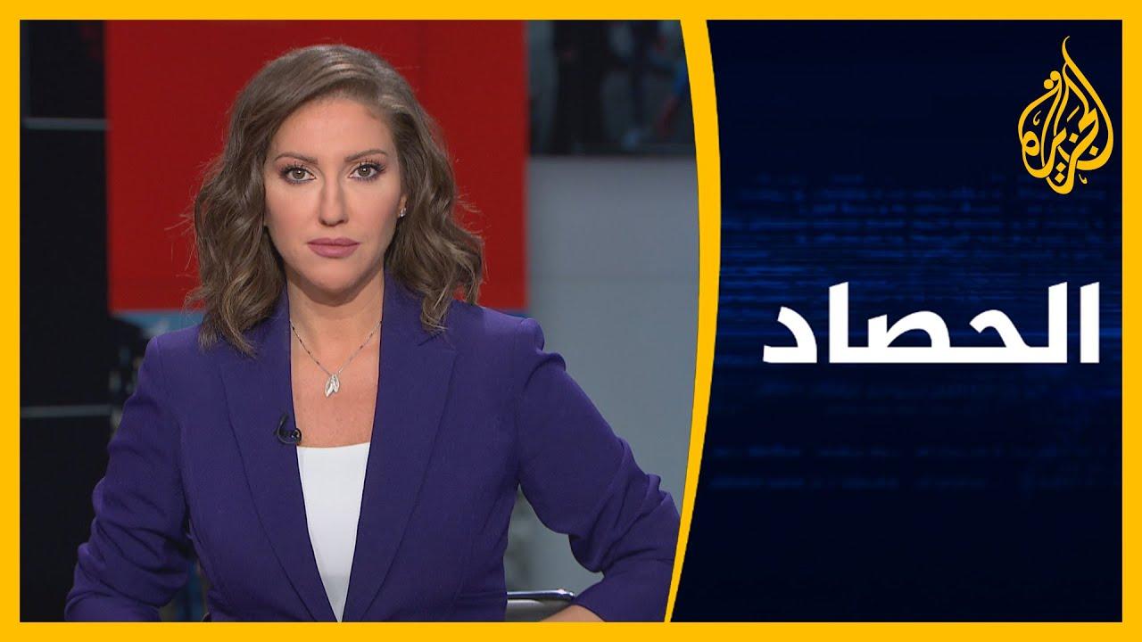 الحصاد - قرارات بايدن الأولى في البيت الأبيض وتساؤلات حول تفجيرات بغداد  - نشر قبل 2 ساعة