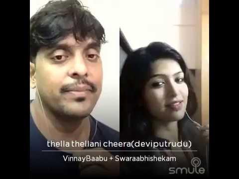 Devi Putrudu Movie Songs - Tella Tellani Cheera Video Song 50 || Venkatesh, Anjala Zaveri Song vinay