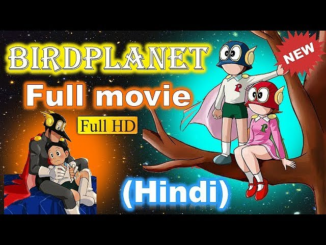 Perman New Movie The Birdplanet Hindi Youtube