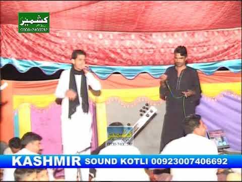 Rafqat shah vs Bashrat Butt Tanveer-Goi...