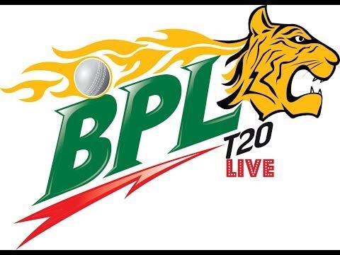 BPL Comilla Victorians vs Rangpur Riders Qualifier 2 - Live
