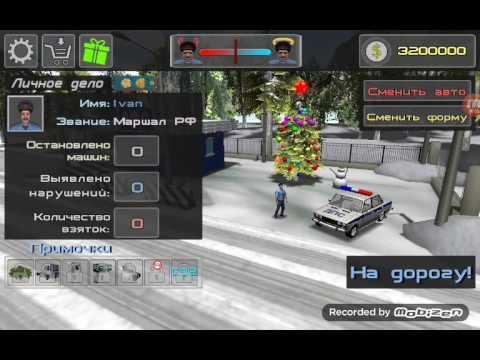 Обзор игры симулятор русского гаишника 3d
