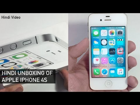 Hindi Unboxing of Apple iPhone 4S