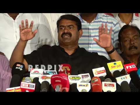 Seeman takes on tamilnadu police  seeman speech  seeman latest speech tamil news live, tamil redpix