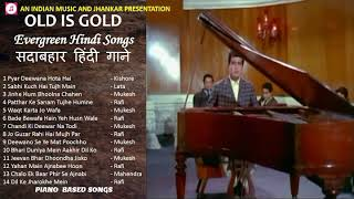 old-is-gold---evergreen-hindi-songs