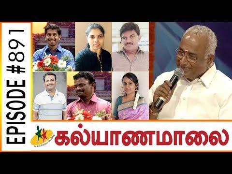 Kalyanamalai - Madurai Debate Show | Raja | பழமை மறக்கப்படுகிறதா ? | Full Episode 891 | SUN TV show