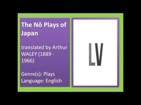 The Nō Plays of Japan (FULL Audiobook)