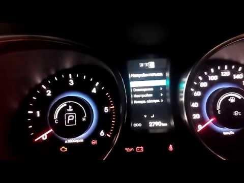 Перевод бортового компьютера (одометра) Hyundai Santa FE  на русский язык