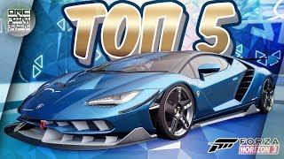 Forza Horizon 3 - ТОП 5 БЫСТРЕЙШИХ АВТО ДЛЯ ГОЛИАФА / Как получить много денег/ Категория X