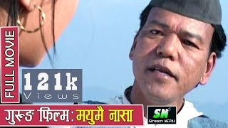 Mayumai Nasa | मायुमै नासा | New Gurung Full movie 2018 | a film by Khus Bahadur Gurung