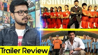 Bigil Official Trailer | Hindi Review | Thalapathy Vijay | By Crazy 4 Movie | Bigil Trailer Review