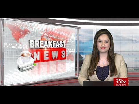 English News Bulletin –  October 09, 2019 (9:30 am)