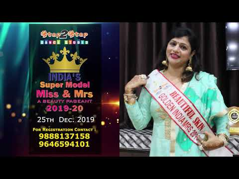 India's Super Model 2019-20  A Beauty Pageant Show | Step2Step Dance Studio, Mohali | 9888137158