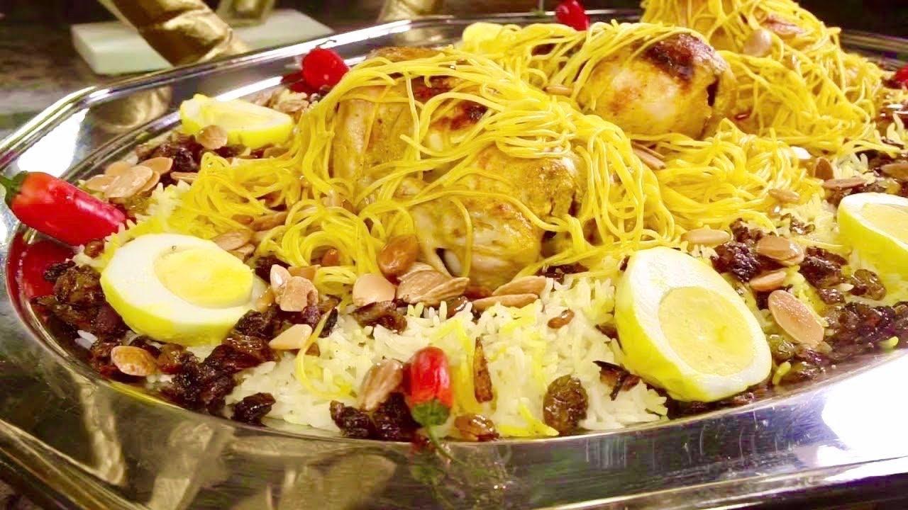 الرز الكوزي من طيبات المطبخ السعودي Youtube