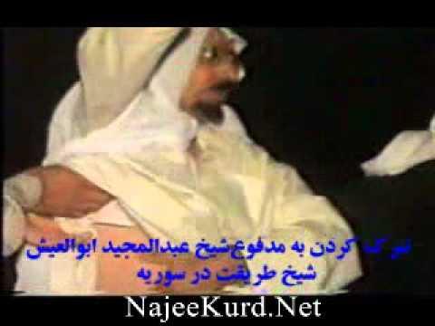 تبرک  به مدفوع یک شیخ و خوردن از آن در سوریه thumbnail