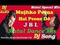 Gambar cover Mujhko Peena Hai Peene Do 2018 New JBL Dance Mix Dj Song