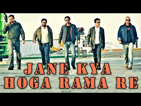 Life, An Uncertain Game | Jane Kya Hoga Rama Re | Kaante
