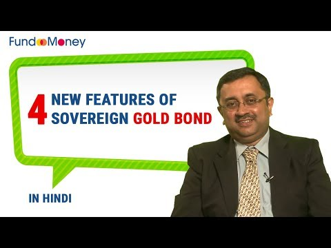 4 New Features Of Sovereign Gold Bond, Hindi
