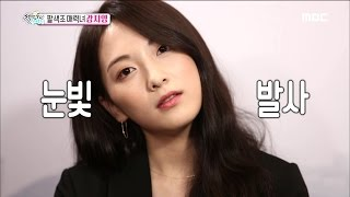 [Section TV] 섹션 TV - Grown into great actor, Kang Ji-young 20151206