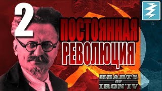 REPUBLICAN SPAIN COUNTER ATTACK!  [2] Soviet Russia - Hearts of Iron IV HOI4 Paradox