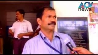 Nedumangad SI arrested for bribery case