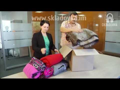 Готовимся к переезду: упаковка книг и посуды с помощью картонных коробок и крафт бумаги