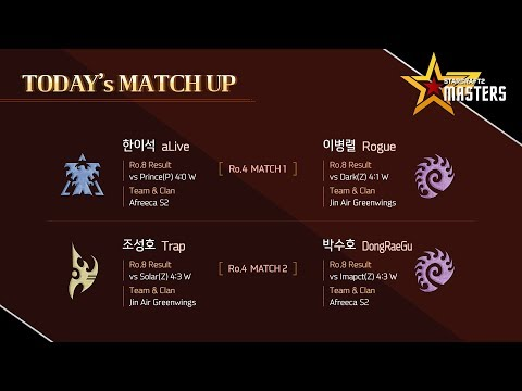 [Live] aLive vs Rogue / Trap vs DRG 온풍 스타2 마스터즈 S4- 4강전 (Onpoong SC2 Masters S4 Ro.4 )