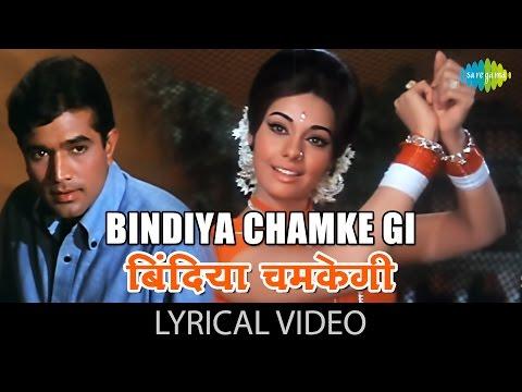 Bindiya Chamke Gi with lyrics | बिंदिया चमकेगी गाने के बोल | Do Raaste | Rajesh Khanna, Mumtaz