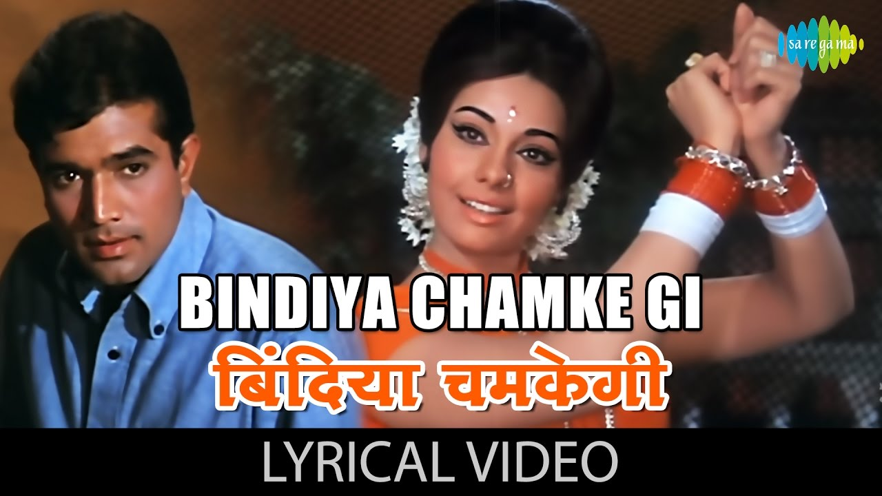 Bindiya Chamkegi - All Songs Lyrics & Videos