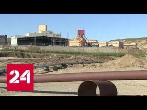 Откуда пришла вода: в затопленном алмазном руднике в Якутии ищут 9 горняков